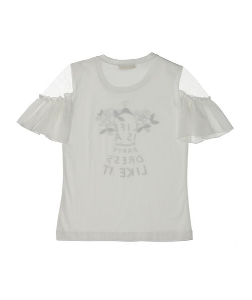 T-shirt with tulle and rhinestones