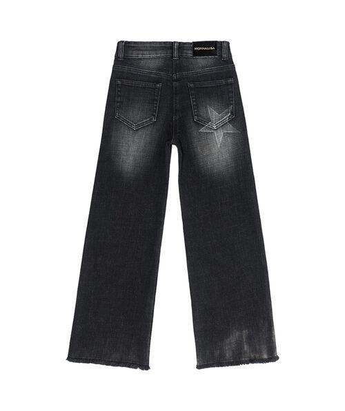 Потертые джинсы со звездочками