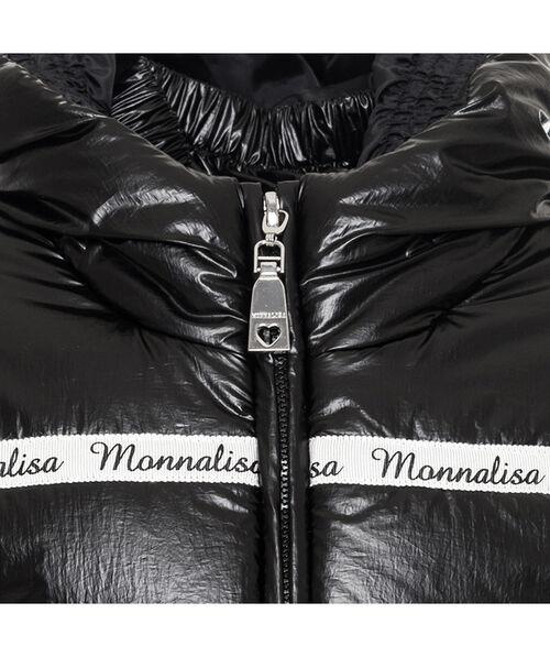 Короткая куртка с логотипом
